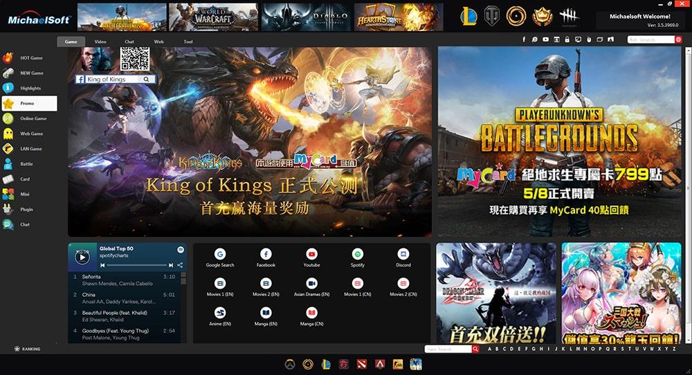 game-menu-advertisment-michaelsoft-center-ads-v1