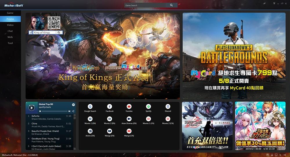 game-menu-advertisment-michaelsoft-center-ads-v2