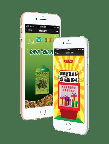 michaelsoft-wechat-h5-campaigns